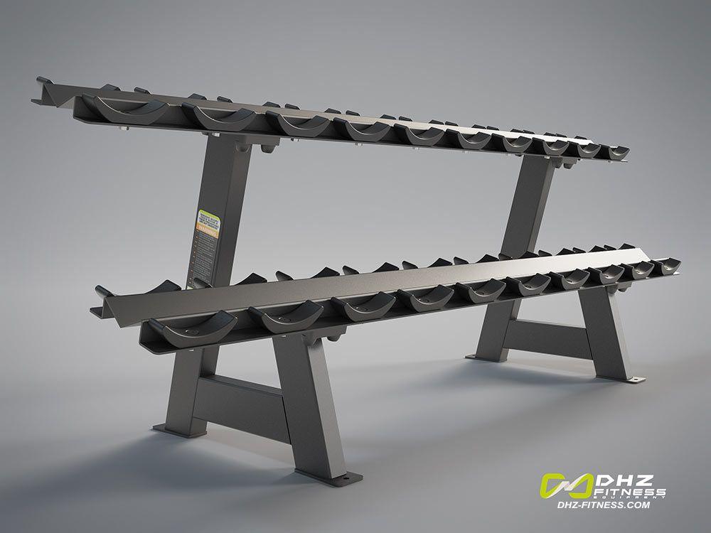 DHZ E3077 Стойка для гантелей 2-х ярусная на 10 пар