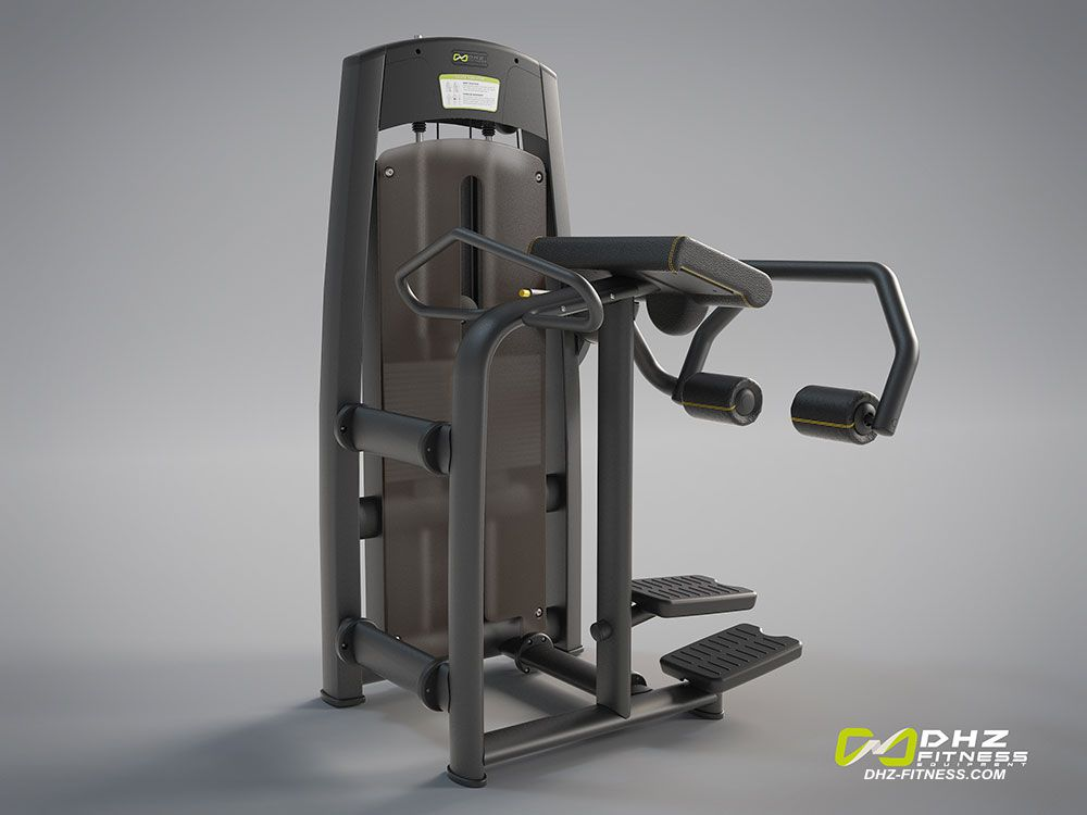 DHZ Fitness Allant A879 Глют-машина