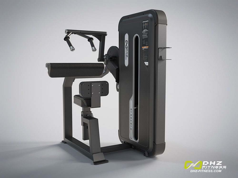DHZ Fitness Mini Apple A3000 A3027 Трицепс-машина
