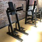 DHZ Fitness Prestige Pro E7047A Пресс / брусья